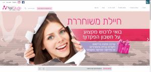 WP Homepage